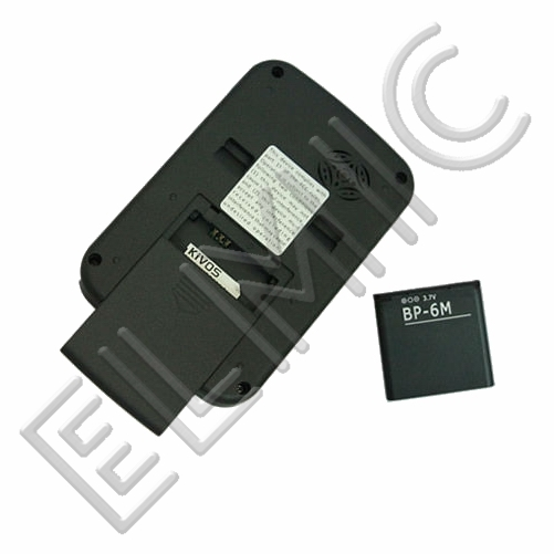 Wizjer elektroniczny do drzwi ELMIC KIVOS KDB01