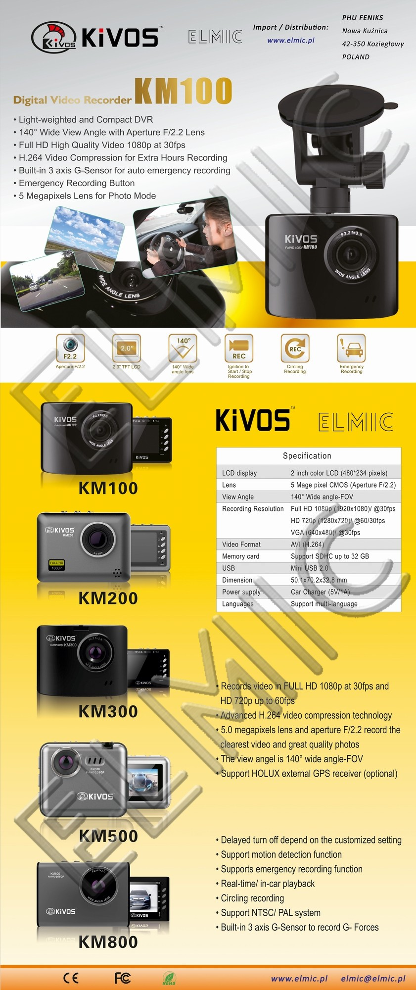VIDEO CAR RECORDER ELMIC KIVOS KM