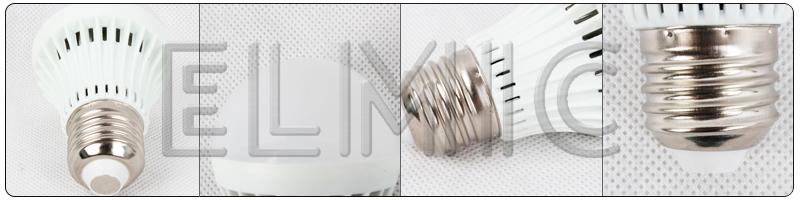 Żarówka reflektor ELMIC XH6043 - doskonała jakość, przystępna cena